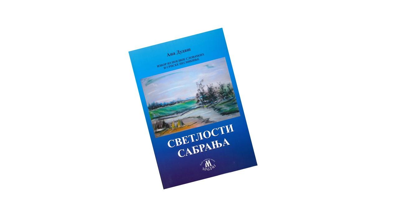06 F Srbská antológia